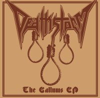 Deathstorm:The Gallows EP