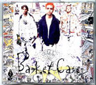 Green Day:Basket Case